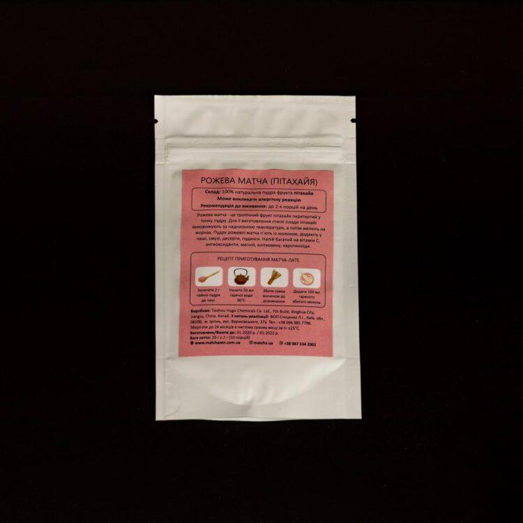 Розовый чай матча (Питахайя), пробник 20 г